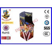 Entertainment Sites 60 In 1 Classic Arcade Game Machines 168×73×87 cm