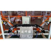 Robot Soundproof Ultrasonic Spot Welding Machine For Automotive Industry