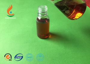 China Cas 16470-24-9 220 OBA Optical Brightening Agents Amber Liquid In Paper Pulp on sale