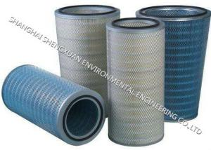 China Cylindrical And Conical Pleated Filter Cartridge , Gas Filter Cartridge For Power Plants on sale