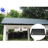 China Light Weight Building Materials Thick Plastic Decorative Long Span Color Coated Roofing Sheet on sale