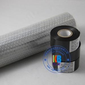 China scf900 fc3 black date coding ribbon 25mm*100m for batch number date printing on date coder on sale