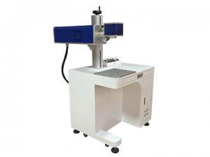 China STYLECNC® Coconut CO2 laser marker machine for sale on sale