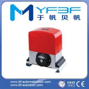 China Sliding Gate Automation on sale