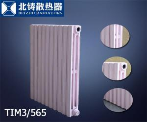 China Cast Iron Radiator TIM3/565 for Turkey/Russia market on sale on sale