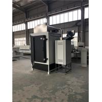 Storable Multi Process Industrial Box Furnace 45KW Convenience In Change