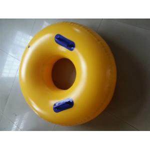 China Round Yellow Inflatable Sports Games Winter Sports Ski Ring Sizes on sale