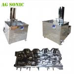 Industrial Ultrasonic Cleaner 300 L / 500 L Cleaning All Type Marine Diesel Engines