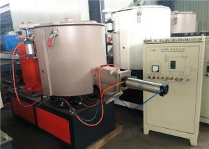 China Heating Cooling Mixers Mixer Extruder Machine Parts For Plastic Industry on sale