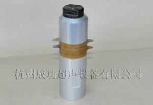 China High Frequency Ultrasonic Atomizing Piezoelectric Transducer Waterproof 15 KHz on sale