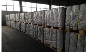 China China Hunan High Broad New Material Co.Ltd manufacturer