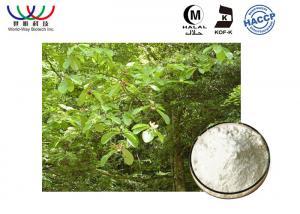 China Comestics Ingredients Magnolia Bark Extract Fine White Powder 98% Honokiol Anti Bacterial on sale