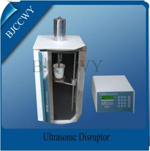 China Ultrasonic Cell crusher With 20khz 1000w Ultrasonic Sound Generator of chengcheng on sale
