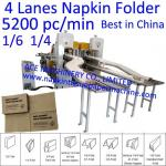 High Speed 5200 Pc/Min 4 Lanes Automatic Paper Napkin Making Machine, 300x300mm Tissue Paper Napkin Machine