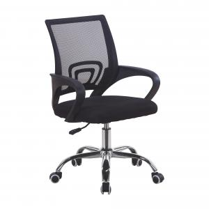 China contemporary  ergonomic office furniture cheap black full mesh office chair on sale