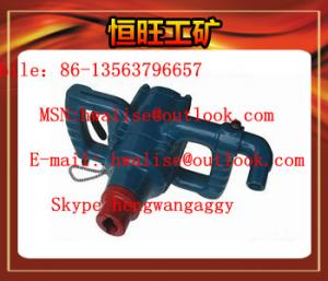 China Pneumatic coal-drill on sale
