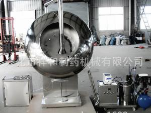 China BY800 film coating machine on sale