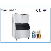 China 2760W Cube Automatic Ice Machine Stainless Steel 304 Material Under 0 . 13 - 0 . 55Mpa on sale