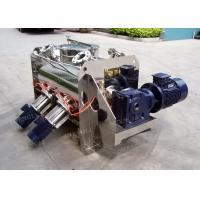Multi Function Horizontal Feed Mixer / Hybrid Powder Mixer Eco Friendly