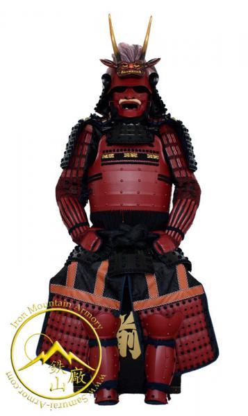 Japanese Yoroi samurai armor Images  sc 1 st  Everychina & Japanese Yoroi samurai armor for sale u2013 Yoroi manufacturer from ...