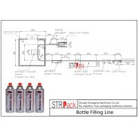 China Cooking Gas Production Bottle Filling Line With Aerosol Can Weight Checking Machine on sale