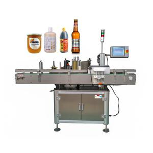 China Shrink Sleeve Automatic Label Applicator Machine For Tape Shrink Wrapping on sale