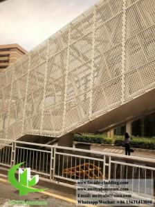 China Perforated aluminum wall cladding solid metal wall facade with patterns PVDF 15 years warranty on sale