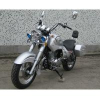 250cc V Cylinder High Powered Motorcycles With Exterior Design Patent
