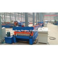 High Speed Roofing sheet roll forming machine with 18 forming stations and plc control system
