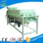 China cash commodity clean up the dust large grain polishing machine wholesale