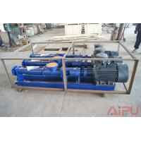 APG series screw pump for well drilling mud solids conrol centrifuge