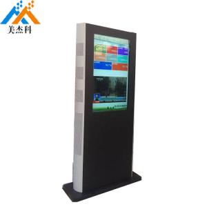China Double Sides Custom Outdoor Digital Signage Displays 65 Inch For Bus Stop Advertising on sale