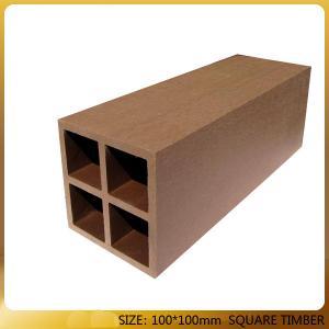 China wpc hollow profile 150*150 mm post/ pillar/ column on sale