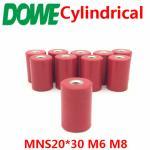 MNS series busbar polymer insulator post insulator