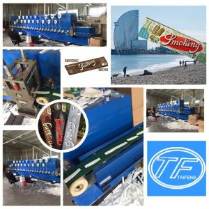 China New type Cigarette paper printing gumming and slitting machine on sale