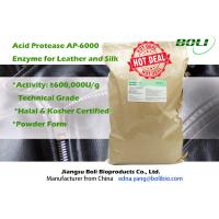 China High Concentration Acid Proteolytic Enzymes 600,000 U/g Powder on sale