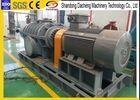 Mine Flotation Roots Type Air Blower , High Capacity Vacuum Roots Blower
