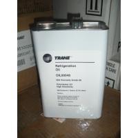 trane OIL air conditioning trane oiloil000480trane refrigeration oil trane lubricating o