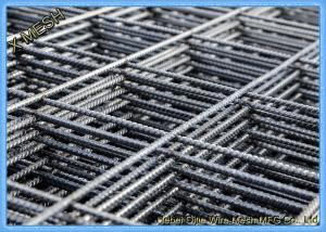 Quality AS 4671 Carbon Steel Welded Wire Mesh Screen , Reinforcing Wire Mesh For for sale