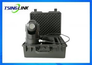 China CCTV PTZ Dome Camera Support Wireless WiFi 4G GPS Recording Monitoring Platform on sale