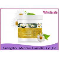 China Deep Clean Chamomile Powder Face Mask Anti Allergic Repair Skin Revitalizing on sale