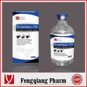 China animal medicine ivermectin injection 1% for large animals on sale