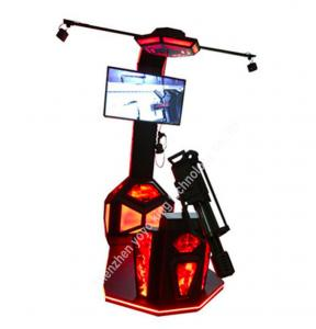 China 360 Shooting Gun 9D VR Games Htc Vive Glasses Game Machine Standing on sale