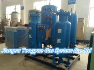 China Customized Color Membrane Gas Separation Equipment -45 Degree Celsius on sale