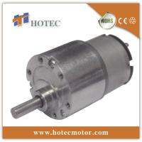 China offset shaft reversible gearbox low rpm brushed dc motor on sale