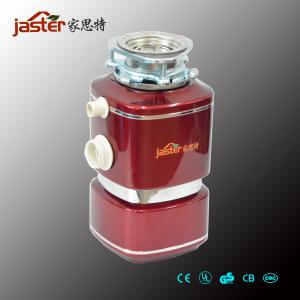 China household food waste disposer in kitchen on sale