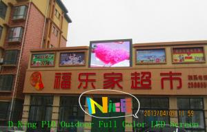 China P10 Flexible Led Panels / Screen With 10000/㎡ Pixel Density For Public?Square on sale