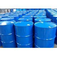 China ZHUZHOU FLOTATION REAGENTS & CHEMICALS CO.,LTD Pine Oil on sale