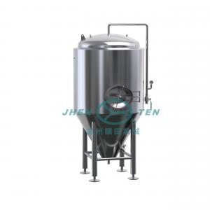 China Beer Fermentation Vessel / Emulsification Tank SS304 OR SS316 Has 200L To 5000L on sale