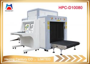 China X-ray Baggage luggage Machine/ inspection scanner 10080 for airport on sale